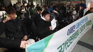 장애인단체, 이해찬 대표 인권위에 진정