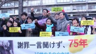 日NGO, 도쿄서 징용해결 촉구 500회 시위