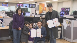 연합뉴스TV, 시민단체 '2019 올해의 언론인상' 수상