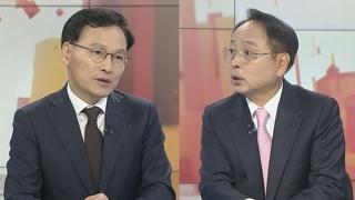 [토요와이드] 문 대통령, 이번엔 '경찰개혁' 드라이브…권력기관 개혁완성..