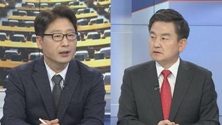 [뉴스1번지] 해리스, 잇단 '선 넘은 발언'…외교 결례 논란