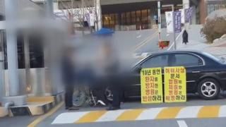 """""""잡아가 봐""""…패소 앙심에 병원서 1년간 난동 50대 구속"""