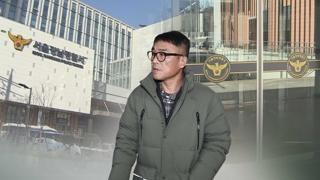 '성폭행 의혹' 김건모…피해 여성 '일관된 진술' 관건