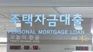 오늘부터 9억원 초과 주택 보유자 전세대출 금지