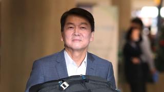 """돌아온 安 """"중도실용 정당 만들 것…총선 불출마"""""""