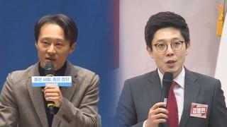 '영입 마무리' vs '젊은 피 수혈'…주말 잊은 인재 경쟁