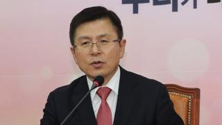 불교계 설 선물로 '육포' 보낸 한국당…긴급 회수
