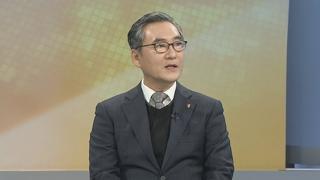 [뉴스초점] 불법 해킹 주의보…현황과 대책은