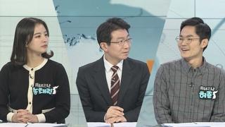 [남녀북남] 남북의 명절