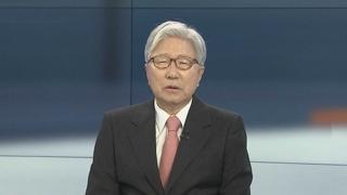 [뉴스포커스] 네팔 안나푸르나서 한국인 교사 4명 실종…수색 난항