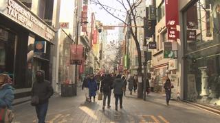 세계 10대 상권 중 서울 명동만 임대료 하락