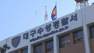 """""""사는 게 힘들다""""… 60대 탈북민 숨진채 발견"""