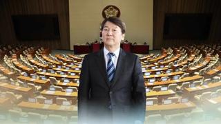 보수통합 열차 '불협화음'…안철수, 광주 방문