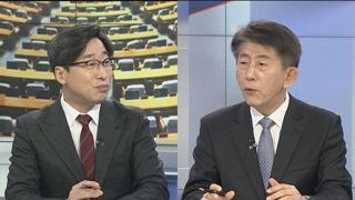 [뉴스1번지] 총선 앞두고 돌아온 안철수…정계개편 파장은