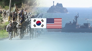 한미 방위비 협상 '소폭인상' 가닥 잡나