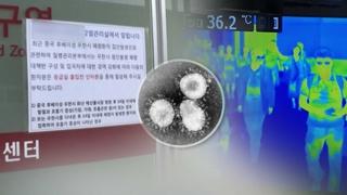국내서 '우한 폐렴' 의심환자 3명 추가 발생