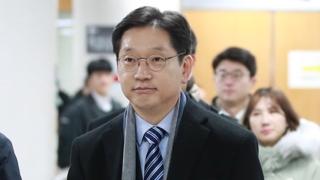 """또 선고 미뤄진 김경수 """"끝까지 재판에 최선"""""""
