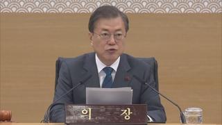 """문 대통령 """"경찰권한도 분산돼야""""…국회에 경찰개혁법안 처리 당부"""