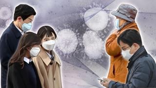 """""""사람간 전염된다""""…中의료진 15명 우한폐렴 감염"""