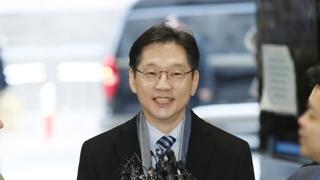 """법원 """"김경수 킹크랩 시연 봤다…공모관계 추가 심리"""""""