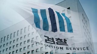 검찰 인사 D-1…최강욱·백원우 기소 막판 고심?