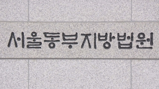 """""""뺑소니차라도 영장 없이 꺼낸 블랙박스 위법"""""""