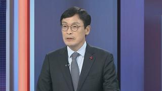 [뉴스큐브] 청와대 경제수석에게 듣는 2020 한국경제