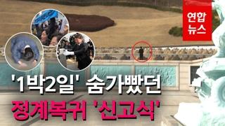 [영상] 서울 번쩍 광주 번쩍…1박 2일 숨 가빴던 안철수 '복귀 신고식..