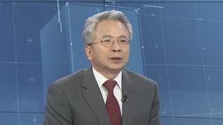 [김대호의 경제읽기] '우한 폐렴' 확산…세계 경제에 미칠 영향은?