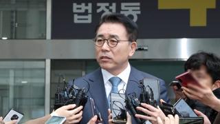 '신한은행 부정채용' 조용병 회장 1심서 집행유예