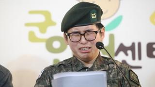 """[녹취구성] 성전환 부사관 변희수 """"군인으로 남고 싶다"""""""