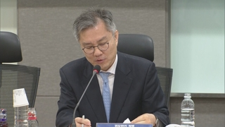 """법무부 """"최강욱 기소는 '날치기'…감찰 필요성 확인"""""""