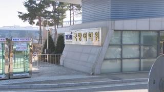 """3차 우한 교민 격리생활 시작…주민 """"빨리 해결되길"""""""