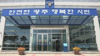 확진자 정보유출 잡고보니 광주시장 비서관…신뢰도 '뚝'