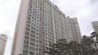 고가주택 거래 361명 세무조사…'금수저' 정조준