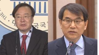 """강효상 """"노태악 대법관 후보자, 부동산 다운계약"""""""