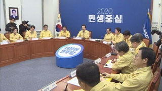 당정청, '수원·용인·성남' 추가규제 결론 못내