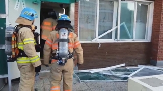 부산 단독주택서 가정용 LP가스 폭발…1명 경상