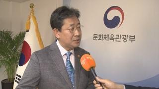 [출근길 인터뷰] 코로나19로 관광업계 '꽁꽁'…지원 나선 정부