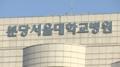 밤새 15명 추가 확진…대구 경북서만 13명