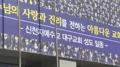 신천지교회 교인 10명 확진…지역사회전파 진원지되나