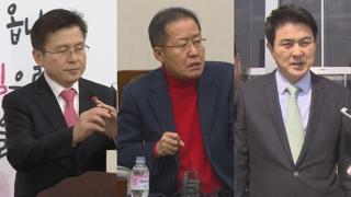 황교안·홍준표·김태호, 잇달아 공천 면접심사
