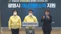 """전국 기초단체장 67% """"재난기본소득 선별지급해야"""""""