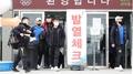 '3주간 휴업' 진천선수촌…숨 고르는 국가대표들