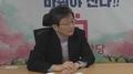 """유승민 """"타이틀 없이 백의종군…수도권 선거 돕겠다"""""""