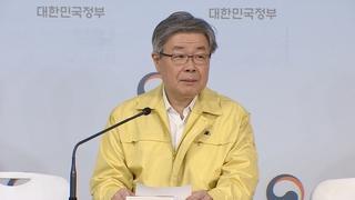 무급휴직자·대리기사·프리랜서에 월50만원 두달 지원