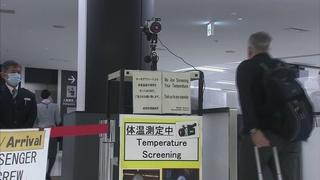 일본, 한국·중국·미국 등 입국금지 임박한 듯
