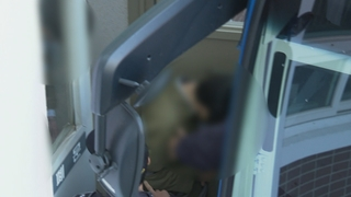 제2n번방 '로리대장태범' 미성년 성착취물 유포 인정