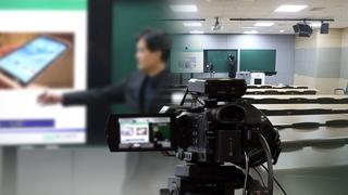 사상 첫 온라인 개학…기기부족·학습격차 우려도