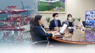 G20, 의료장비 공급 협력…기업인 입국 허용 모색